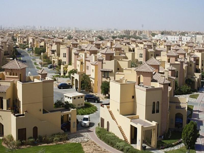 Al Rashidiya  Dubai 21424337965 - Al Rashidiya
