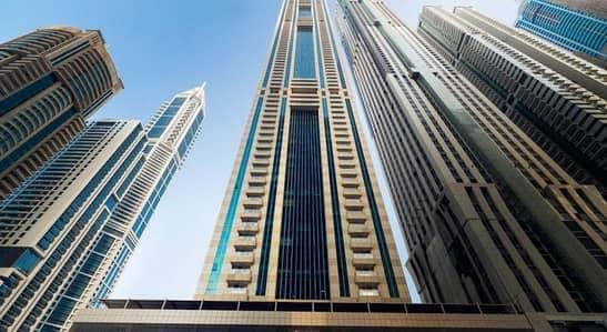 برج السلافة - برج سلافة
