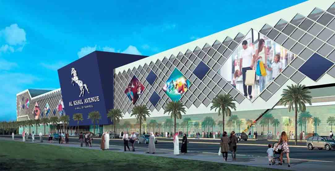 Jumeirah VIllage Circle 1