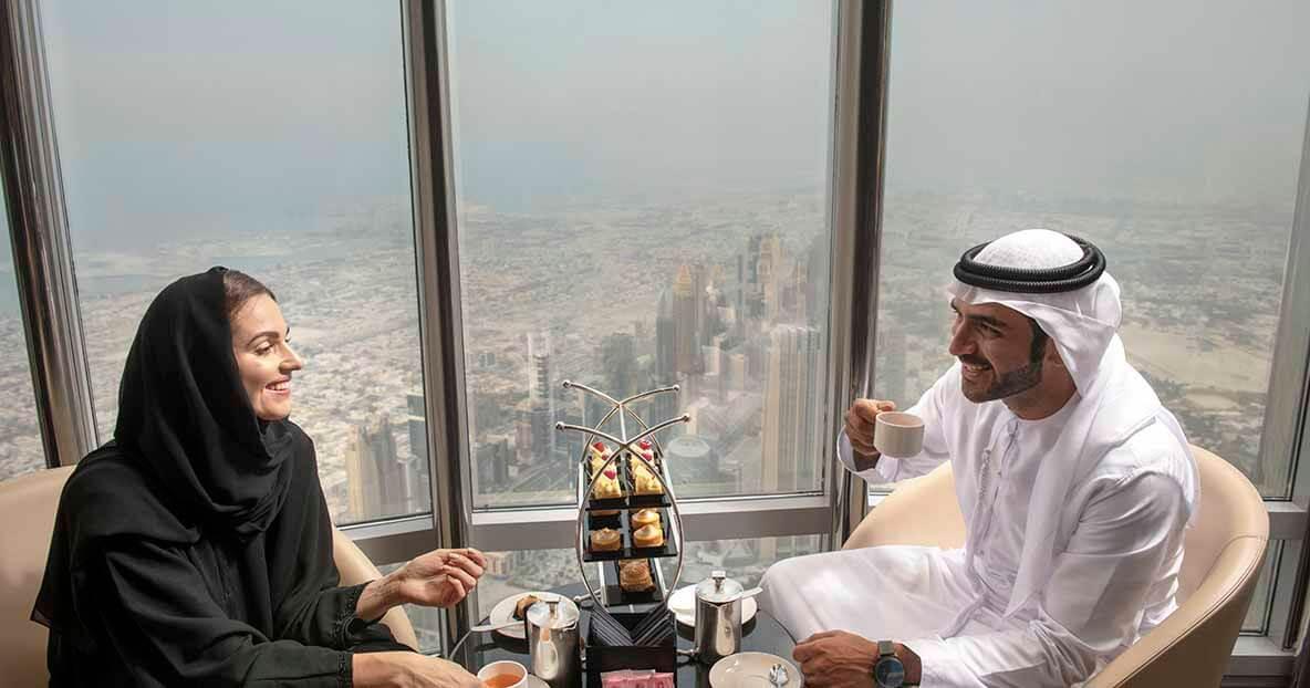 Atmosphere Dubai