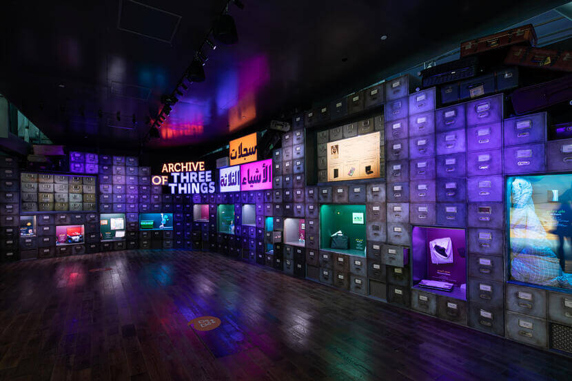 02 Terra - Time to Visit Terra  - The Sustainability Pavilion at Dubai Expo 2020