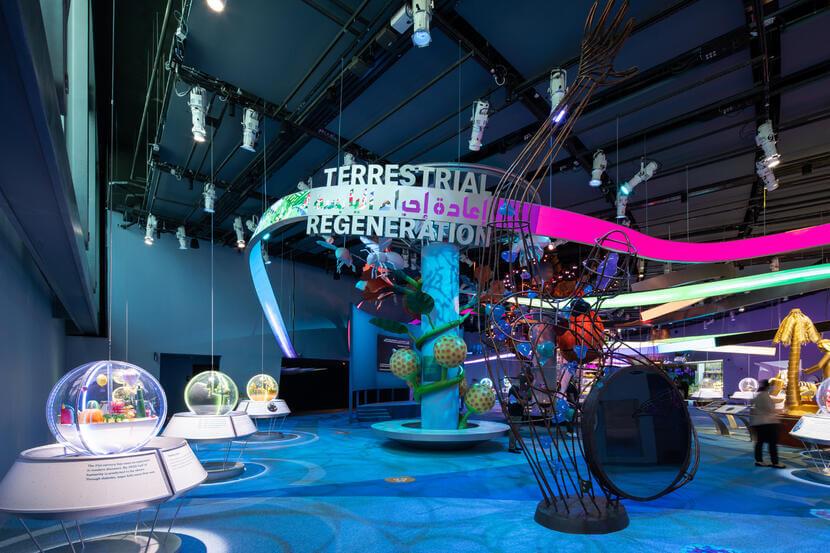 03 Terra - Time to Visit Terra  - The Sustainability Pavilion at Dubai Expo 2020