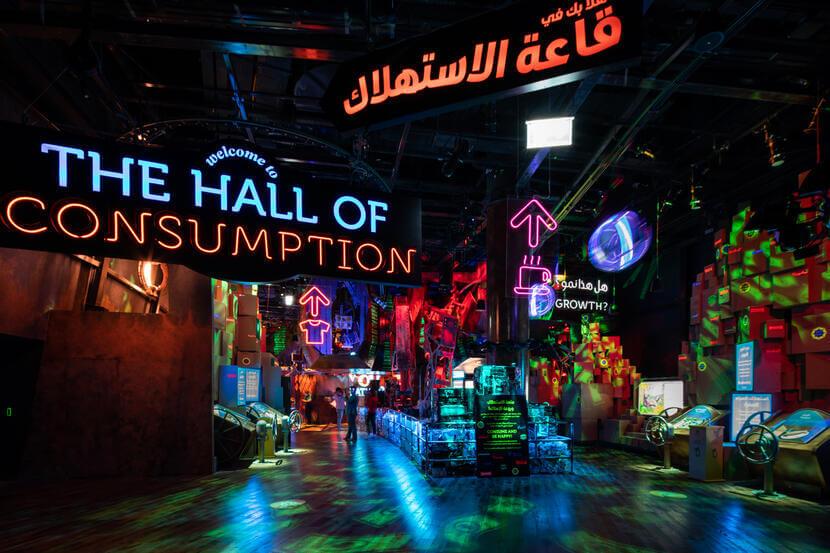 09 Terra - Time to Visit Terra  - The Sustainability Pavilion at Dubai Expo 2020