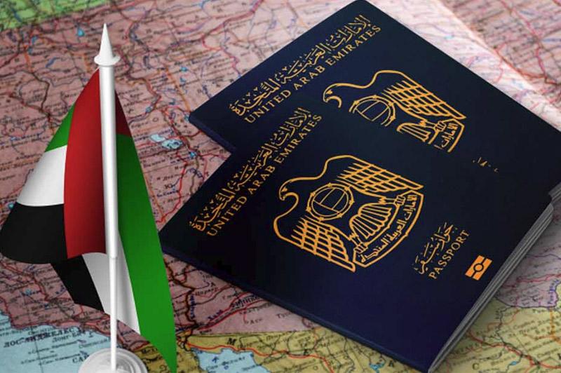 阿联酋允许通过移民国籍入籍