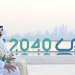 迪拜2040年:Be憬的愿景