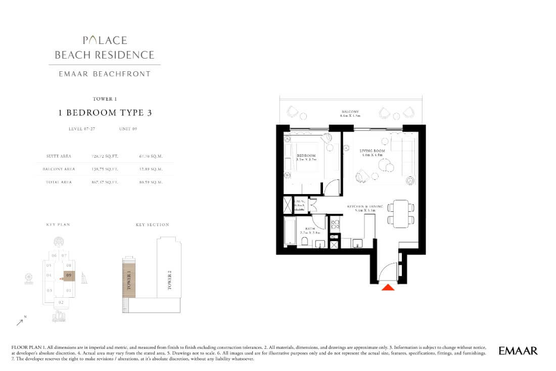 floor1 Page 13 - Palace Residences Emaar Beachfront