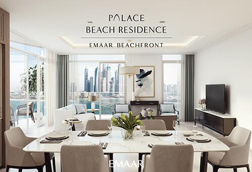 1 1号宫殿-Palace Residences Emaar海滨