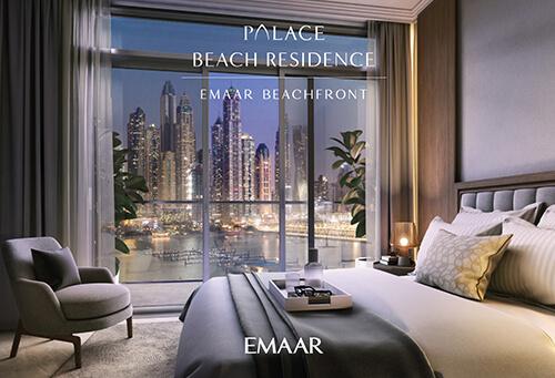 2 1号宫殿-Palace Residences Emaar海滨