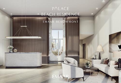 3 1号宫殿-Palace Residences Emaar海滨